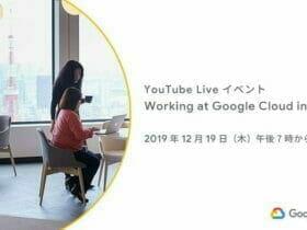 Working at Google Cloud in Japan