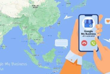 Google マイビジネス in Asia