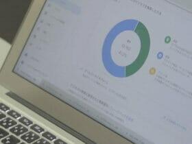[Grow with Google] いますぐはじめる Google マイビジネスの登録 / 活用方法