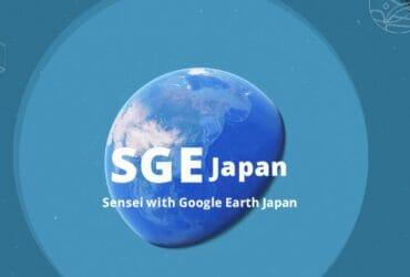 SGE Japan