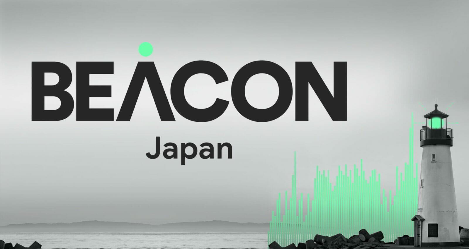 [Looker] BEACON Japan 2021