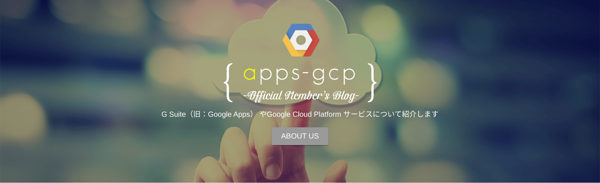 apps-gcp By Produced Cloud Ace