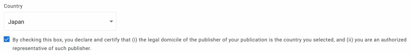 Google パブリッシャー センター:出版の本籍地