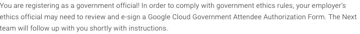Google Cloud Next Registration:項目の補足文