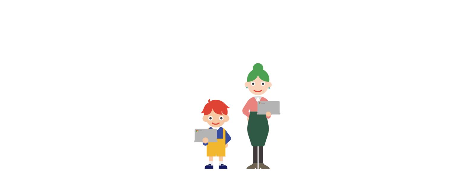 [Google for Education] GIGA スクール構想実現に向けたオンラインセミナー 〜静岡市実証プロジェクトから学ぶ導入初期の学校内外における利活用〜