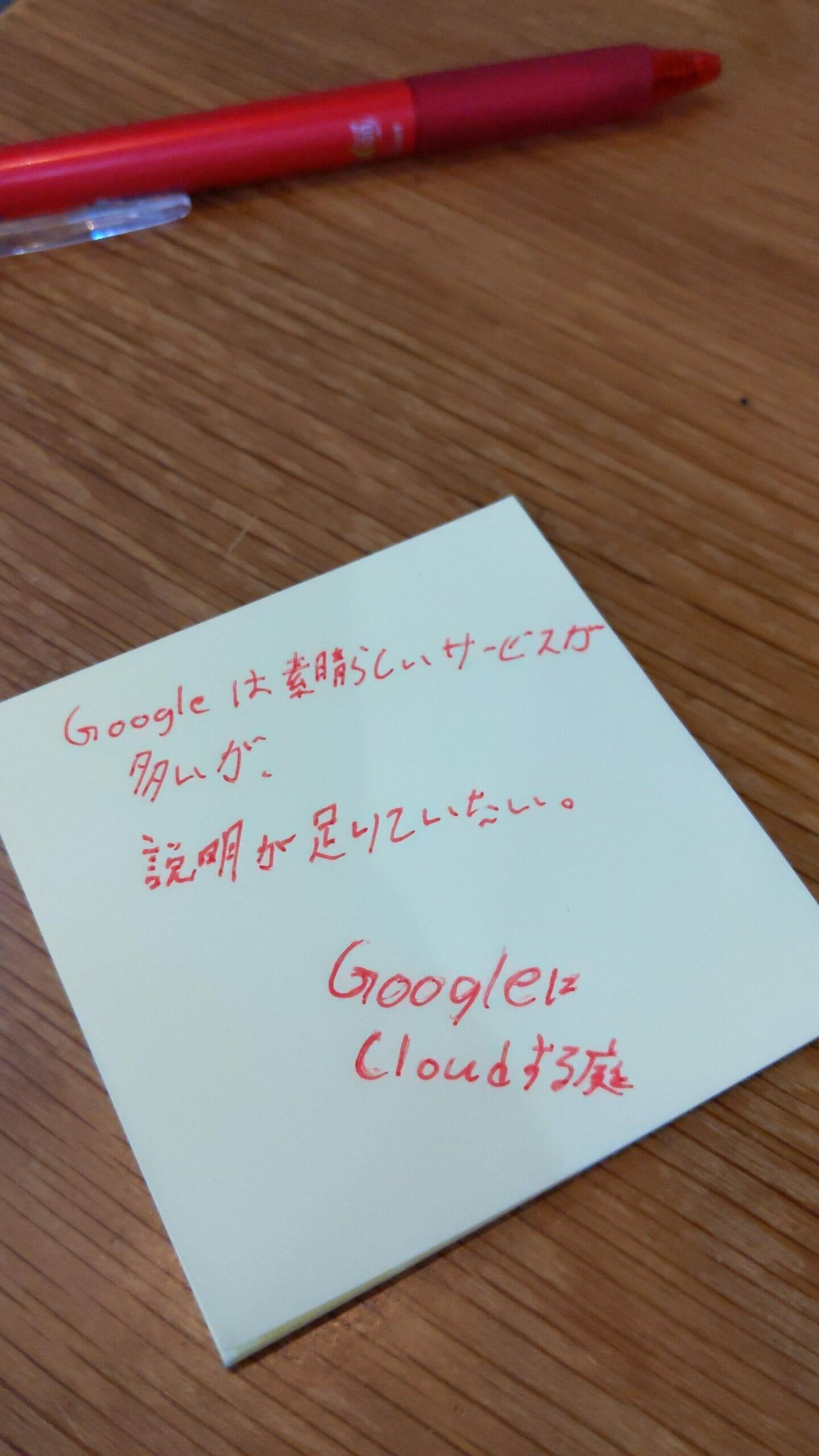 手書きの日本語文章