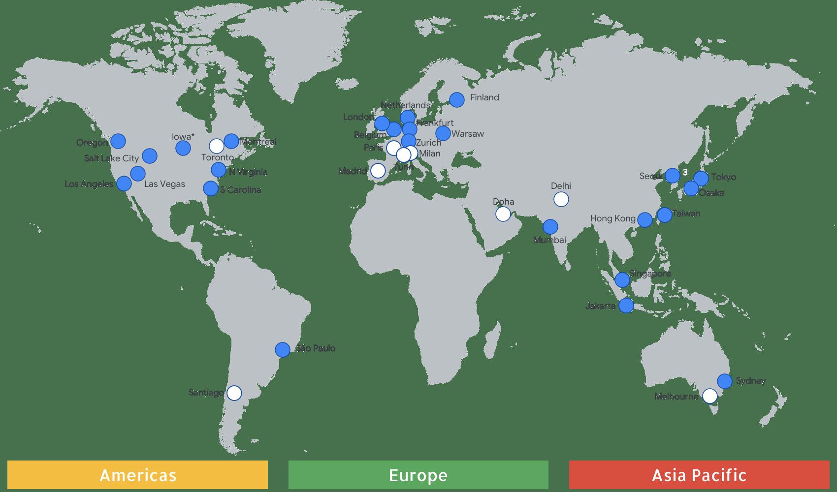Google Cloud データセンターのロケーション