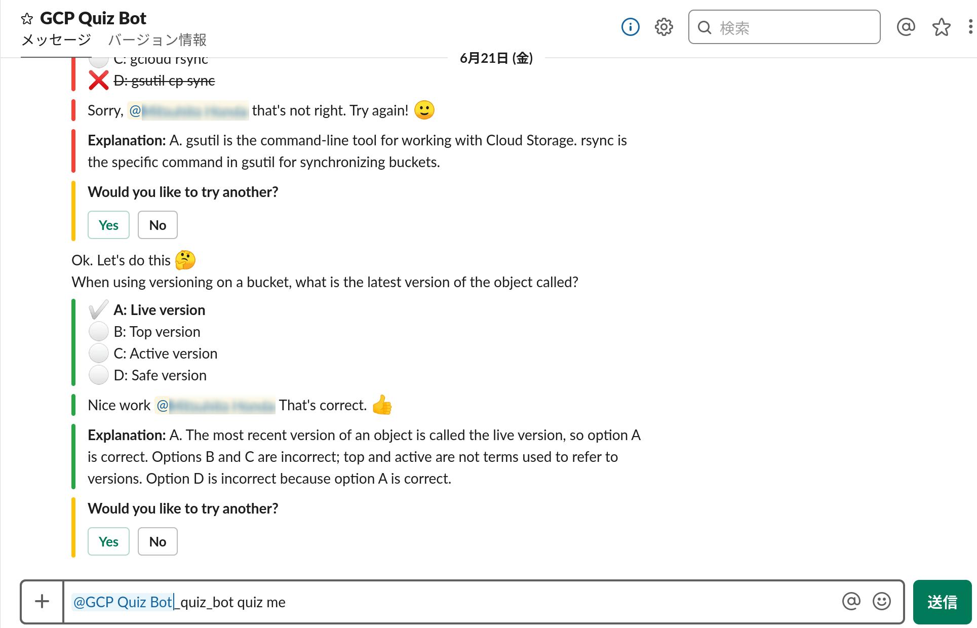 Slack のGCP Quiz bot