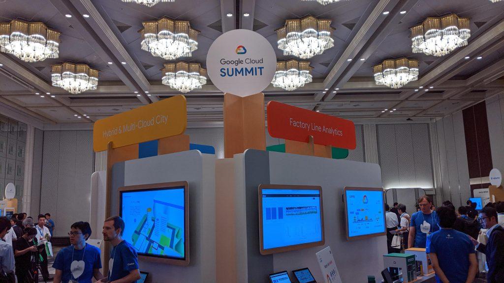Google Cloud Summit '19 in 大阪 のHybrid & Multi-Cloud City とFacebtory Line Analytics ブース
