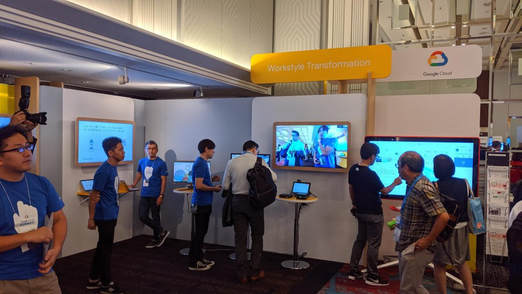 Google Cloud Summit '19 in 大阪 のWorkstyle Transformation ブース