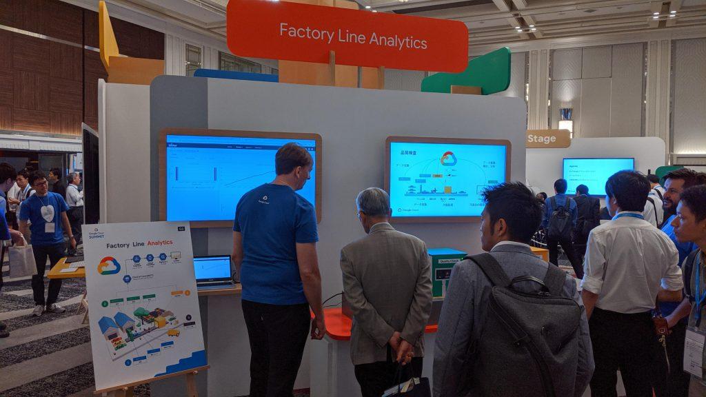Factory Line Analytics ブース