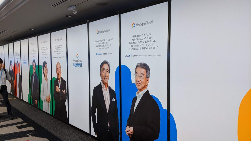Google Cloud Summit '19 in 大阪 のスピーカーボード