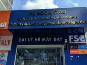 Pasteur 通りにあるTrung Tâm Dịch Vụ Đối Ngoại (FSC)