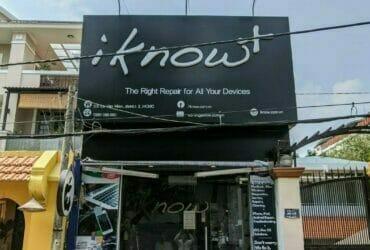 iKnow:外観