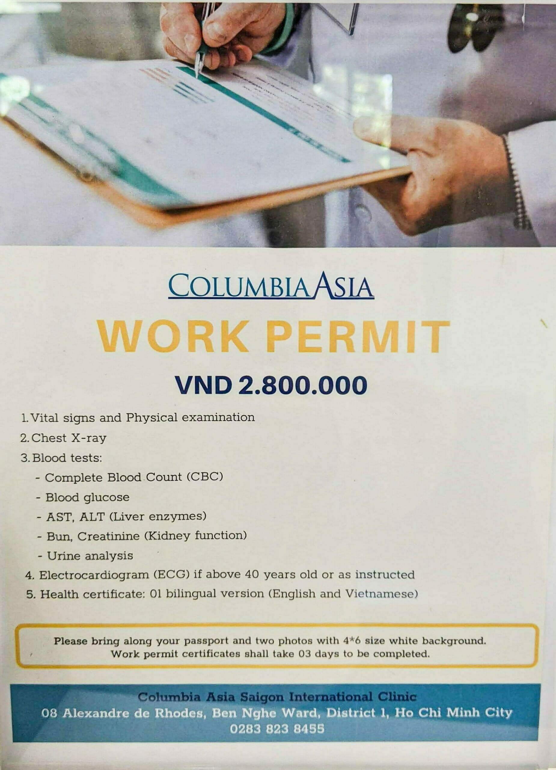 COLUMBIA ASIA:労働許可書の健康診断書 作成サービス