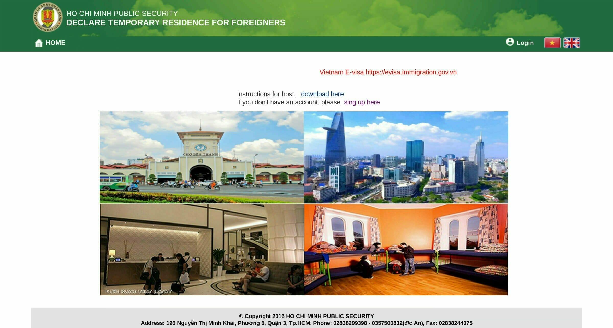 Foreigner Residential Registration Database:Web サイト