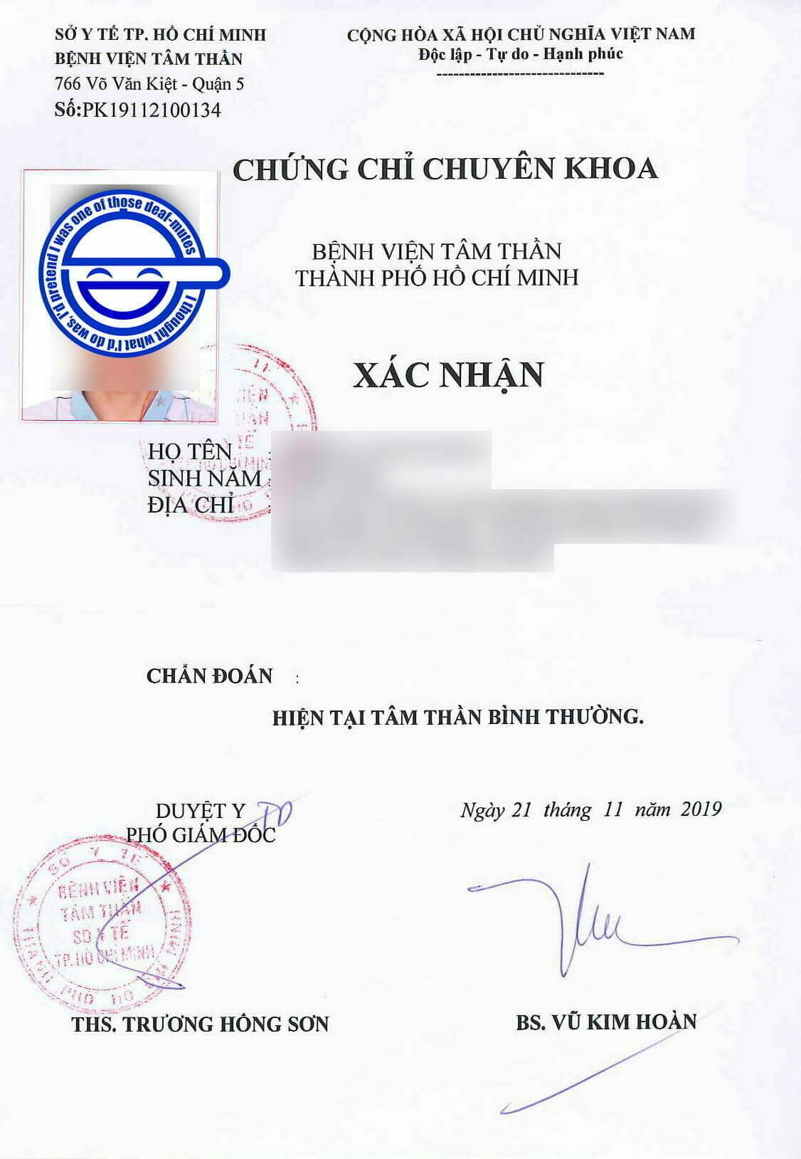 ベトナム公立総合病院の健康診断書