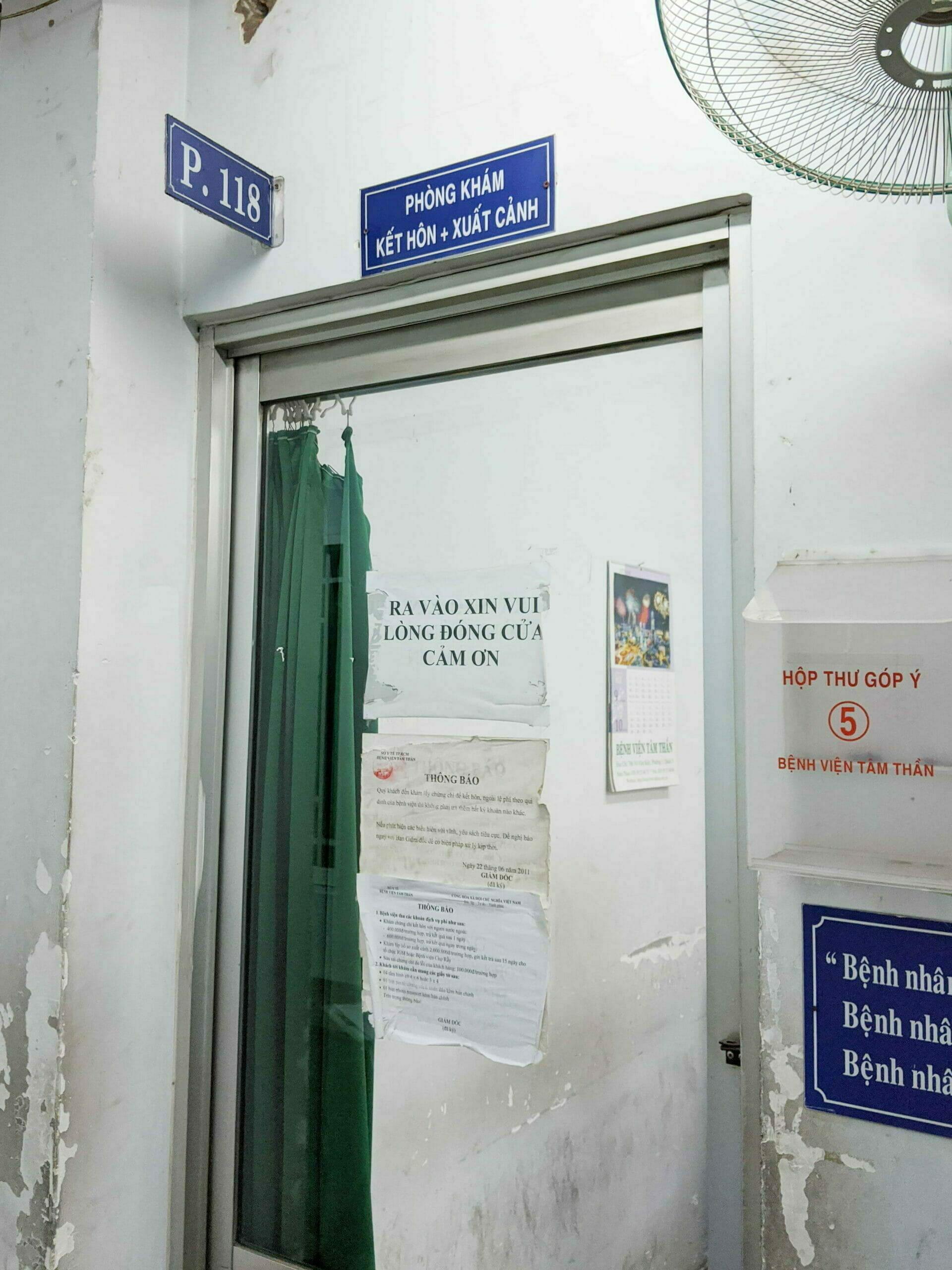 ホーチミン病院:健康診断を行う118号室