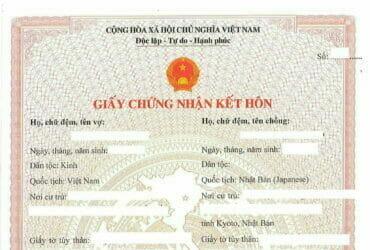 ベトナム当局発行の婚姻登録証明書(表)